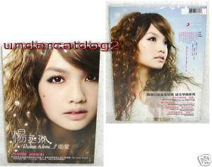 Rainie Yang Rainie & Love 2010 Taiwan CD w/BOX Show Luo