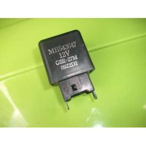Mitsubishi Chrysler Plymouth Dodge Jeep RELAY MB543647