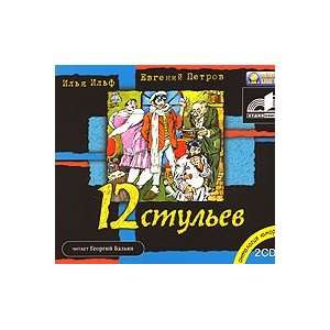 2CD ] [Run Time 14 Hours 20 Min] [Language Russain] Books